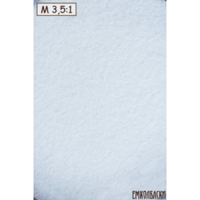 Аскорбинат (аскорбат) натрия - 1 кг и 2 кг