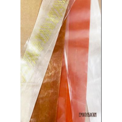 Набор оболочек Ассорти - 10 метров (5 шт. по 2 метра)