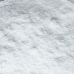 Экстракт Мускатного Ореха - 1 кг и 2 кг