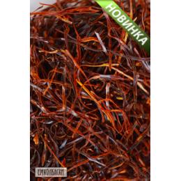 Кайенский Перец Чили - 20 гр и 50 гр