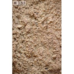 Мускатный орех молотый - 50гр и 100гр