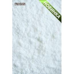 Мясницкая соль для Вяления - 100гр, 500гр