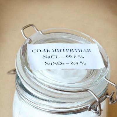 Нитритная соль - 1 кг